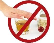 Анонимное лечение алкоголизма в Москве